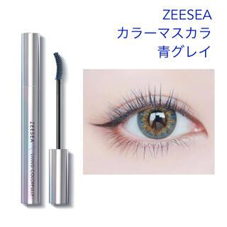 スリーシーイー(3ce)のZEESEA ダイヤモンドシリーズ カラーマスカラ青グレイ(マスカラ)