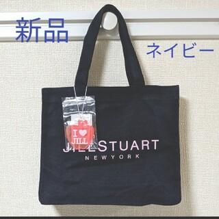 JILLSTUART - ジルスチュアート トートバッグ チャーム付