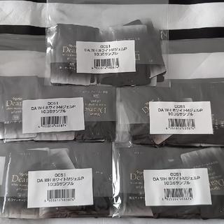 ナリスケショウヒン(ナリス化粧品)のナリス ディアーゼ ホワイトマッサージングジェルパック50個(パック/フェイスマスク)