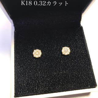 Tiffany & Co. - 【極美品】k18 ダイヤモンドピアス