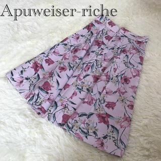 Apuweiser-riche -  Apuweiser-riche  アプワイザーリッシェ スカート 花柄