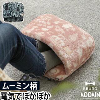 ウォームフットクッション ムーミン ピンク フットヒーター 新品①(電気ヒーター)