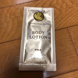 ポーラ(POLA)のボーラ アロマエッセゴールド ボディローション(ボディローション/ミルク)