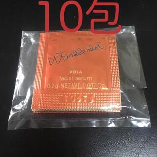 ポーラ(POLA)のポーラ リンクルショット メディカルセラム サンプル10包 POLA(美容液)