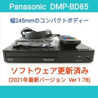 Panasonic - Panasonic ブルーレイプレーヤー【DMP-BD85】◆バージョンアップ済
