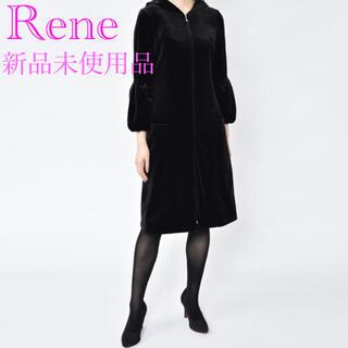René - 新品未使用品 Rene(ルネ) Velour Long Hoodie  ML
