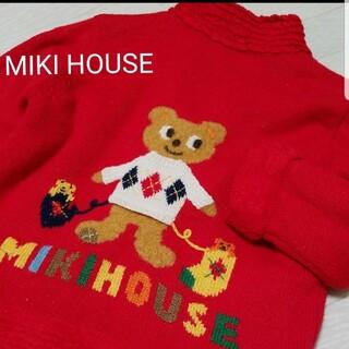 ミキハウス(mikihouse)のミキハウス ★ ロゴ入り クマ カーディガン カウチン ★ 110(カーディガン)