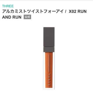 THREE - アルカミストツイストフォートアイX02 オレンジブラウン
