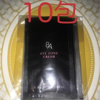 ポーラ(POLA)のPOLA  BAアイゾーンクリーム 0.26gx10包(アイケア/アイクリーム)