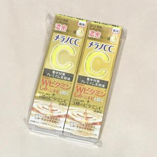 【新品未開封】メラノCC 薬用しみ 集中対策 プレミアム美容液(20ml)
