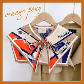 【値下】セーラー つけ襟 オレンジポニー スカーフ風 秋冬 ヴィンテージ モード
