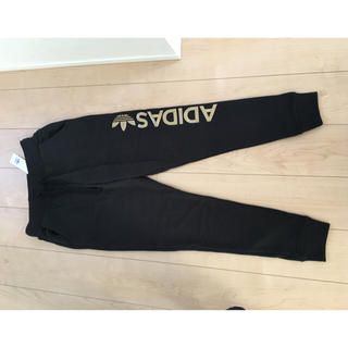 アディダス(adidas)のアディダス オリジナルス 黒 ゴールド スウェット レディース 新品 タグ付き(その他)