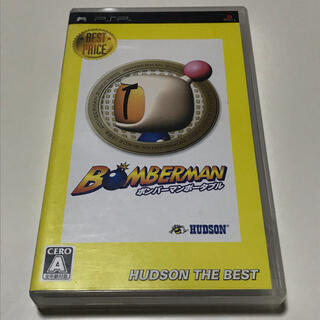 PlayStation Portable - ボンバーマン ポータブル PSP