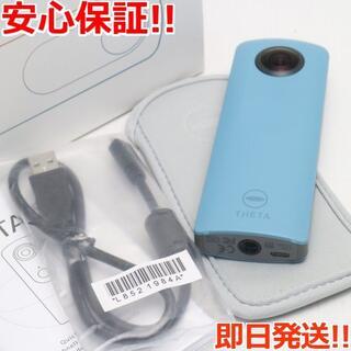 リコー(RICOH)の新品同様 RICOH THETA SC Blue (コンパクトデジタルカメラ)