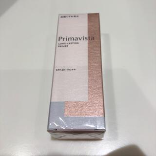 Primavista - プリマヴィスタ スキンプロテクトベース 皮脂くずれ防止 化粧下地(25ml)