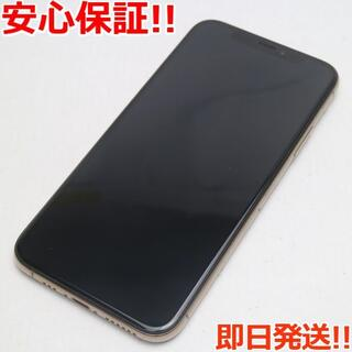アイフォーン(iPhone)の超美品 SIMフリー iPhoneXS 64GB ゴールド 白ロム (スマートフォン本体)