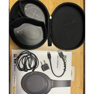 SONY - ソニー ワイヤレスステレオヘッドセット WH-1000XM3 ブラック