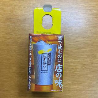 サントリー(サントリー)のこだわり酒場のレモンサワー タンブラー 非売品(アルコールグッズ)
