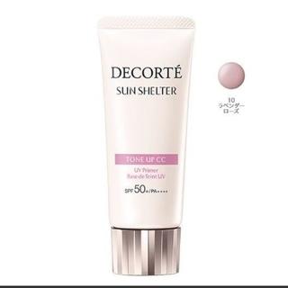 COSME DECORTE - コスメデコルテ サンシェルター トーンアップCC 10