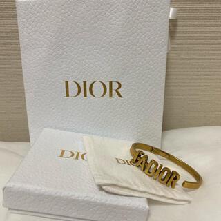 クリスチャンディオール(Christian Dior)の専用(ブレスレット/バングル)