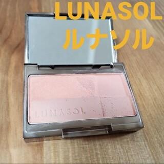 ルナソル(LUNASOL)のLUNASOL ルナソル チークカラーコンパクト(チーク)