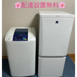 ハイアール(Haier)の🌸大阪付近配達設置無料🌸激安家電セット‼️(冷蔵庫)