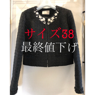 アベニールエトワール ツイード ジャケット サイズ38