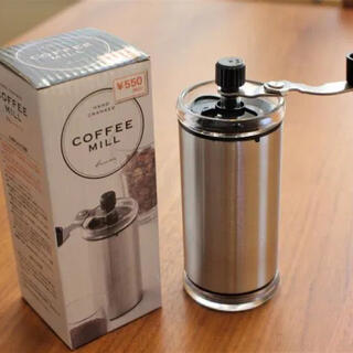 キャンドゥ コーヒーミル(電動式コーヒーミル)