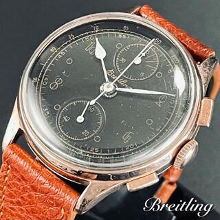 ブライトリング(BREITLING)の即購入OK◆【極限まで削ぎ落とした機能美】ブライトリングBREITLING(腕時計(アナログ))