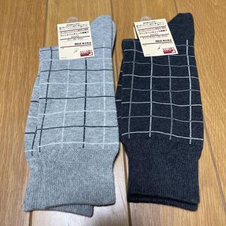 ムジルシリョウヒン(MUJI (無印良品))の無印良品 オーガニックコットン混足なり靴下 2足セット(ソックス)