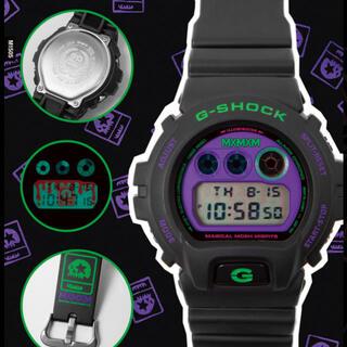 G-SHOCK - 未使用 G-SHOCK x MxMxM DW-6900 レア 限定品