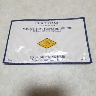 L'OCCITANE - IMブライト3Dマスク