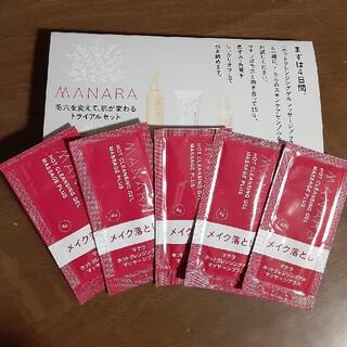マナラ(maNara)の【マナラ】トライアルセット&クレンジング5個(サンプル/トライアルキット)