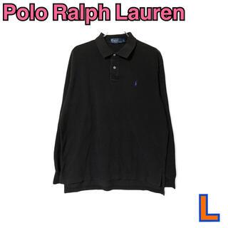 POLO RALPH LAUREN - 298 USA 古着 Polo Ralph Lauren 長袖 ポロシャツ L