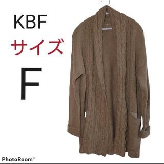 ケービーエフ(KBF)のKBF ウールブレンドショールカラーカーディガン ブラウン 秋冬 厚手 可愛い(カーディガン)