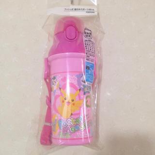 ポケモン(ポケモン)のポケモン 水筒 未使用 スポーツボトル(弁当用品)