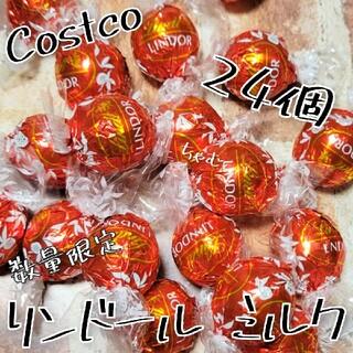 コストコ(コストコ)のコストコ リンドール チョコレート ミルク 24個(菓子/デザート)