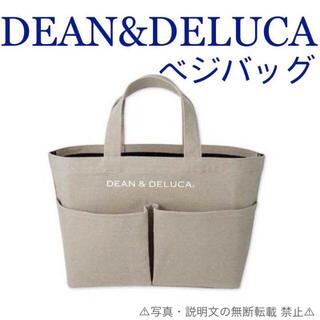 DEAN & DELUCA - ⭐️新品⭐️【DEAN&DELUCA ディーン&デルーカ】ベジバッグ☆付録❗️