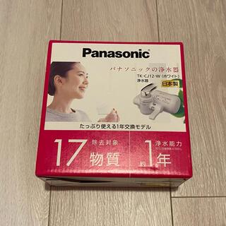 パナソニック(Panasonic)のパナソニック 浄水器 ホワイト TK-CJ12-W(浄水機)