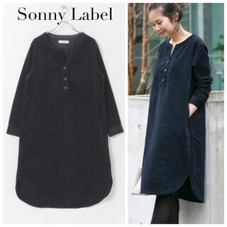 サニーレーベル(Sonny Label)のSonny Label コーデュロイシャツワンピース(ひざ丈ワンピース)