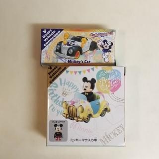 Disney - ご連絡用◆ ディズニー新作 ✨2車種