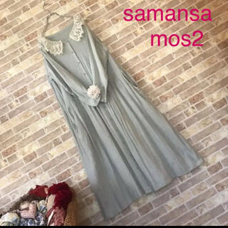 SM2 - samansa mos2 衿レースワンピース
