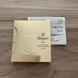 Elégance. - エレガンス ラプードル オートニュアンス V