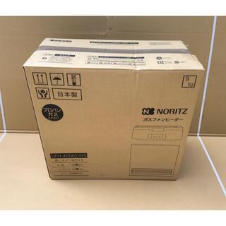 ノーリツ(NORITZ)の未使用 ノーリツ ガスファンヒーター 〜15畳用 GFH-4006S LPガス(ファンヒーター)