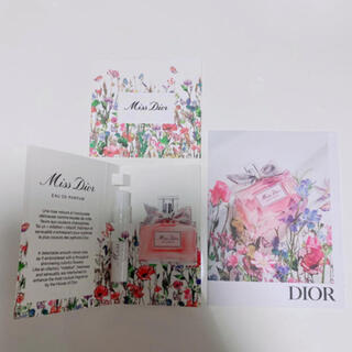 Dior - ミスディオール オーデパルファン サンプル