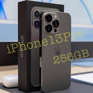 アイフォーン(iPhone)のiPhone13pro SIMフリー 256GB(携帯電話本体)