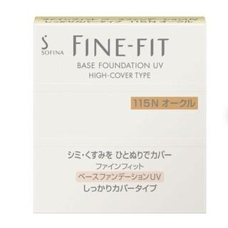 SOFINA - ファインフィット しっかりカバータイプ 115Nオークル