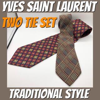 サンローラン(Saint Laurent)の■2本セット■イヴサンローラン/ネクタイ/YSL/クラシック/イタリア/アメカジ(ネクタイ)