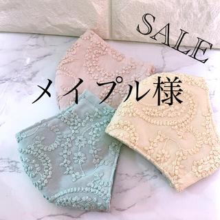♦️ハンドメイド♦️コットンローン・ペイズリー刺繍♦️インナーマスク(その他)