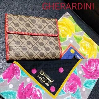 ゲラルディーニ(GHERARDINI)のゲラルディーニ 総柄 二つ折り財布 ハンカチ セット(財布)